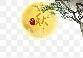 Full Moon Mid-Autumn Festival - Snow Skin Mooncake Mid-Autumn Festival Greeting Card Christmas PNG