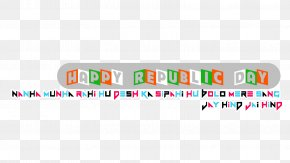 Text - India Text Republic Day Editing PNG