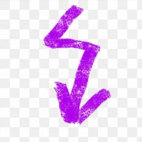 Purple Chalk Arrow To Pull The Free Pattern - Sidewalk Chalk Arrow Computer File PNG