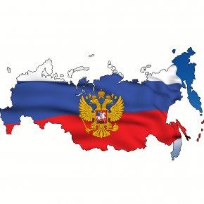 Russia - Yasnyy Armenia Tour ARMENIA ,YEREVAN Popular Assembly Russia PNG