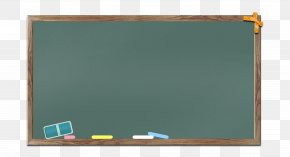 Blackboard Chalk - Blackboard Learn Brand Teal Rectangle PNG