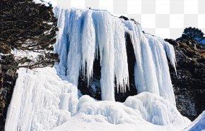 Snow Column Scenery Material - Dongchuan District Jiaozi Snow Mountain Wumeng U8f4eu5b50u96eau5c71 Xueshanxiang PNG