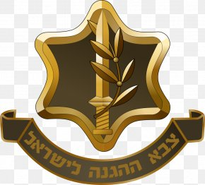 Military - Israel Defense Forces Emblem Military Women In The Israel Defense Forces PNG