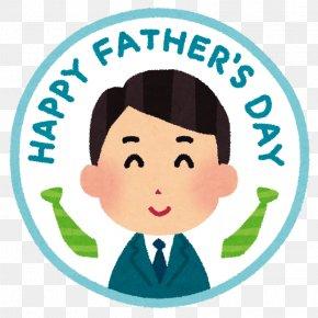 Mother's Day - Mother's Day Gift Father's Day PNG