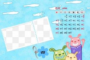 Calendar Template - Paper Marine Mammal Text Illustration PNG