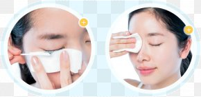 Cleaning Beauty - Eyebrow Cheek Chin Forehead Jaw PNG