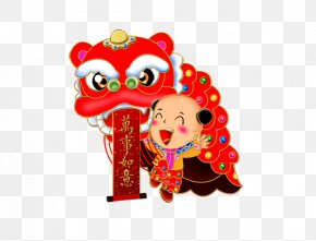 Red Lion Dance Boy - Lion Dance Chinese New Year Chinese Zodiac PNG