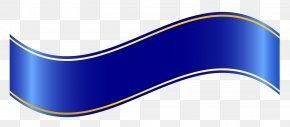 Blue Banner Clipart - Logo Brand Font PNG