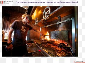 Grill - Barbecue Food Restaurant Ox Grilling PNG