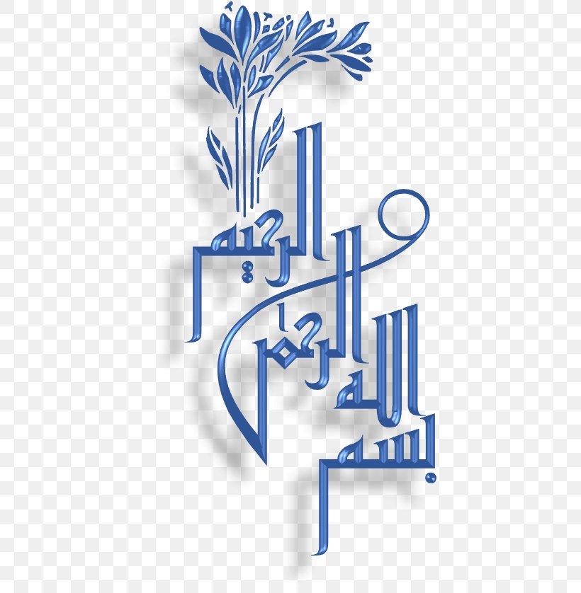 Quran Islamic Art Arabic Calligraphy Png 417x838px Quran