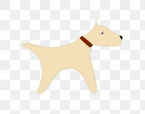 Dog - Dog Cattle Mammal Canidae Snout PNG