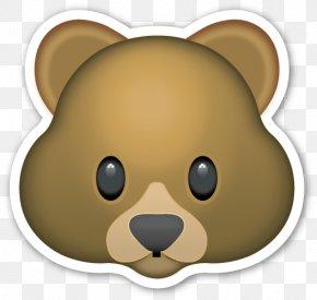 Dream Catcher - Bear T-shirt Emoji Sticker Clip Art PNG