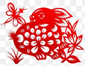 Paper-cut Rabbit - Pig Snake Rooster Dog Tai Sui PNG