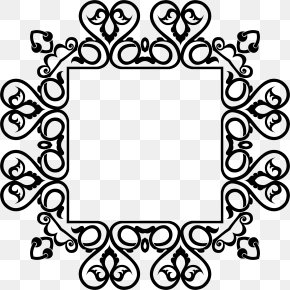 Frame Icon - Picture Frames Decorative Arts Clip Art PNG