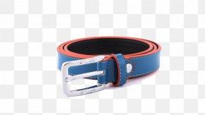 Hit Color Belt - Belt Color Download PNG