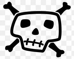 Skull - Skull And Crossbones Skull And Bones Clip Art PNG
