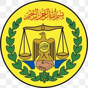 Turkey Flag - British Somaliland Italian Somaliland State Of Somaliland National Emblem Of Somaliland PNG
