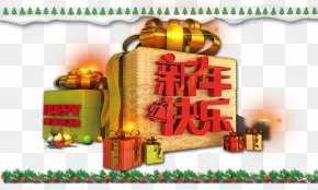 Happy New Year Holiday Elements - New Year Gift Computer File PNG