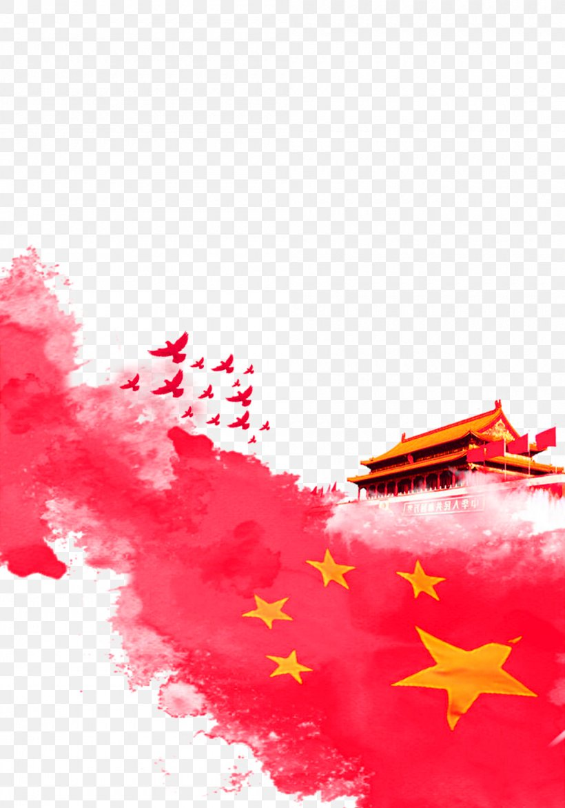 Tiananmen Poster National Day Of The Peoples Republic Of China, PNG, 1000x1429px, Tiananmen, Advertising, Art, Heart, Information Download Free
