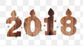 2018 Happy New Year - New Year's Day Christmas New Year's Eve Clip Art PNG