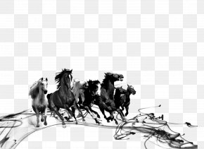 Horse - Horse Ink PNG