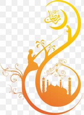 Islamic - Islamic Art Wall Decal Mural Sticker PNG