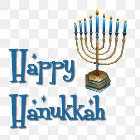 Happy Hanukkah Transparent . PNG