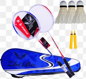 Blue Outer Bag And Badminton Racket - Badminton Racket Sport PNG