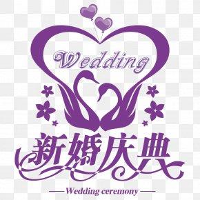 Wedding Logo - Marriage Wedding PNG