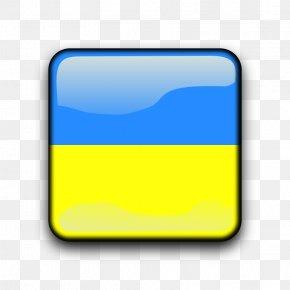 Ukraine Icon Design Desktop Wallpaper PNG