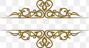 Arabesque Mana Persisches Restaurant Ornament Damask Curlicue PNG