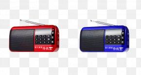 F37 Radio - Multimedia Clip Art PNG