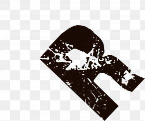 R Trademark Graffiti Background Material - Trademark PNG
