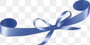 Beautiful Bow Creative - Ribbon Computer File PNG