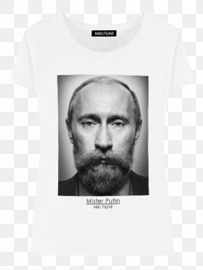 Vladimir Putin - Vladimir Putin T-shirt President Of Russia Prime Minister PNG
