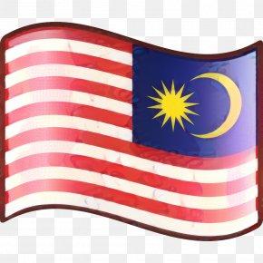Flag Of Malaysia Flag Of Malaysia National Flag State Flag PNG