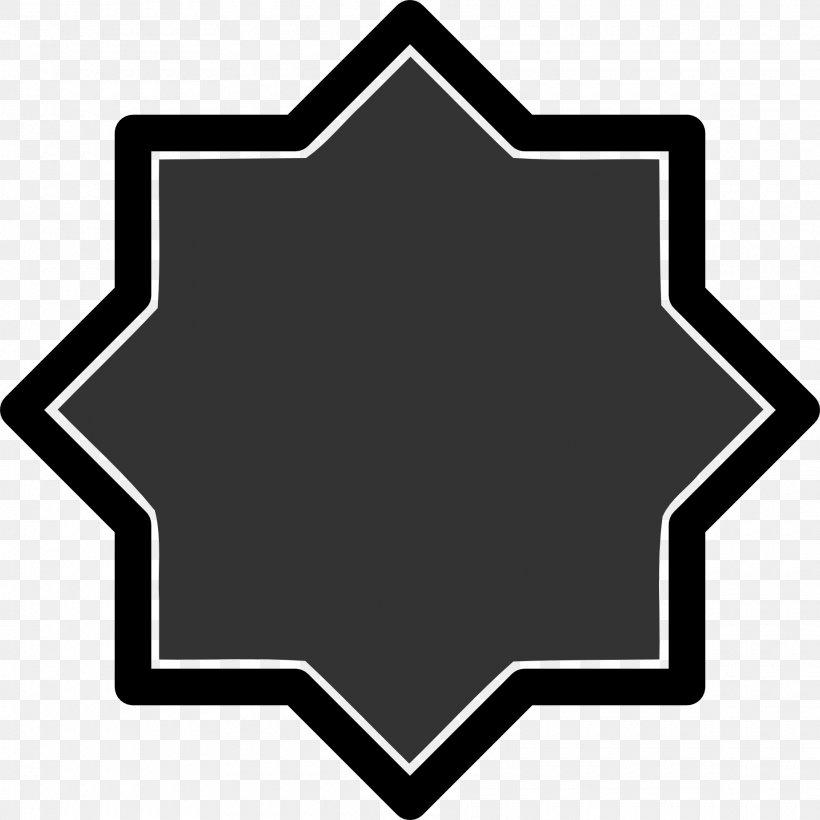 islamic geometric patterns symbols of islam clip art png 1920x1920px islam black black and white geometric islamic geometric patterns symbols of