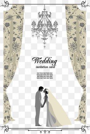 Vector Wedding Invitation - Wedding Invitation Clip Art PNG