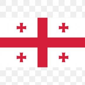 Flag - Flag Of Georgia National Flag PNG