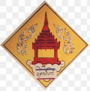 Lanna - Uttaradit Province Phayao Province Nakhon Sawan Province Nan Province Provinces Of Thailand PNG