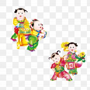 Chinese New Year Auspicious Decoration Pictures - Download Fu Chinese New Year U7ae5u5b50 PNG