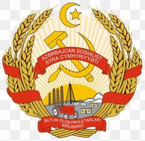Ussr Ww2 Map - Republics Of The Soviet Union Emblem Of The Azerbaijan Soviet Socialist Republic Lithuanian Soviet Socialist Republic PNG