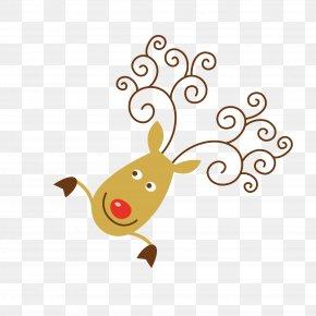 Deer - Deer Illustration PNG