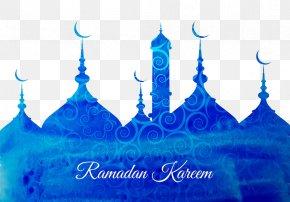 Blue Mosque - Ramadan Eid Al-Fitr Eid Mubarak Islam PNG
