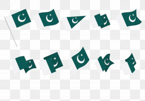 Islamic Flag - Flag Of Pakistan Islamic Flags PNG