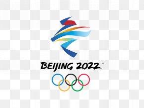 Beijing - Beijing National Aquatics Center 2022 Winter Olympics 2008 Summer Olympics Paralympic Games Olympic Games PNG