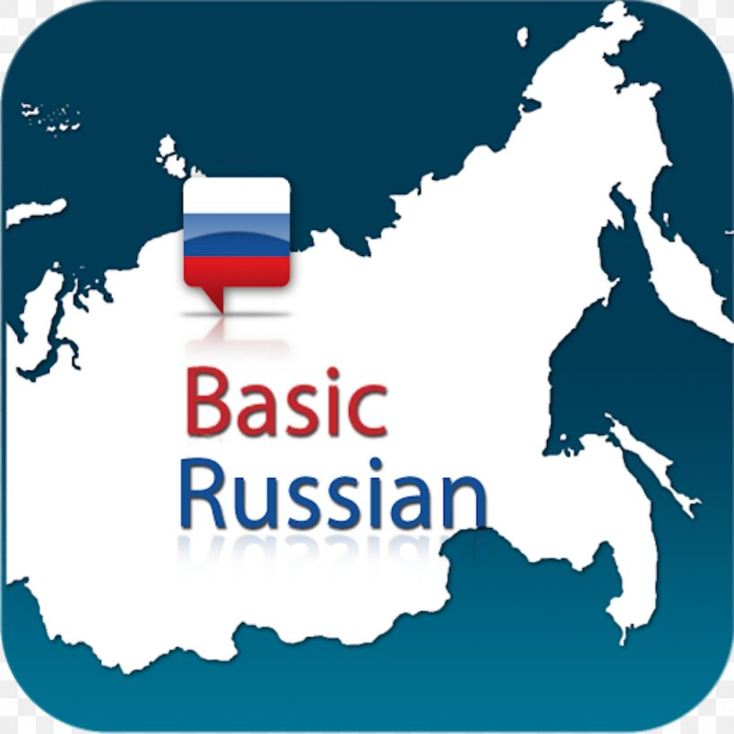 Kamchatka Krai Federal Districts Of Russia Federal Subjects Of Russia United States Economy Of Russia, PNG, 1024x1024px, Kamchatka Krai, Andrey Fursov, Area, Blue, Brand Download Free