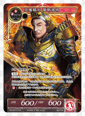 Brigadeiro Poster - Lancelot, The Knight Of The Cart Magic: The Gathering Force Of Will Playing Card PNG