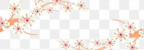 Text Spring Framework - Floral Spring PNG