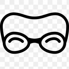 Glasses - Goggles Glasses Clip Art PNG